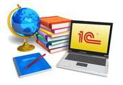 Бухгалтерские курсы 1С82 Предприятие