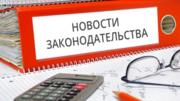 Учебные курсы по налогообложению Республики Узбекистан.
